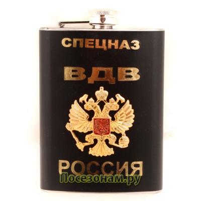 """Фляжка """"Спецназ ВДВ"""" (черная)"""