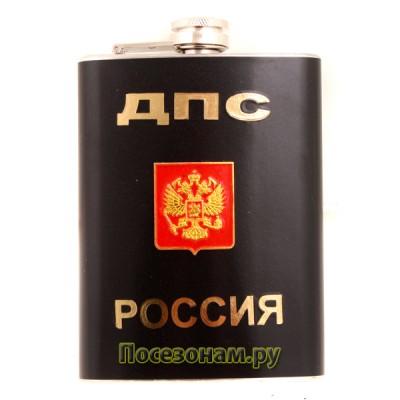 """Фляжка """"ДПС Россия"""" (черная)"""