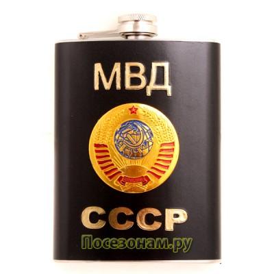 """Фляжка """"МВД СССР"""" (черная)"""