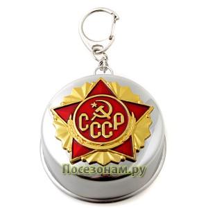"Стакан  малый ""СССР"""