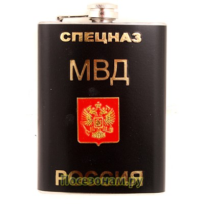 "Фляжка ""Спецназ МВД"" (черная)"