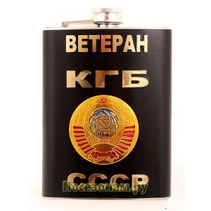 """Фляжка """"Ветеран КГБ СССР"""" (черная)"""
