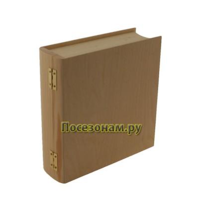 Книга (шкатулка) из дерева 703-3