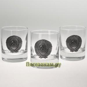 "Набор из трех стаканов для виски (210мл) с накладками из олова ""СССР"""