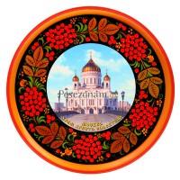 Тарелка-панно Храм Христа Спасителя (хохлома)