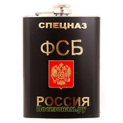 """Фляжка """"ФСБ спецназ"""" (черная)"""