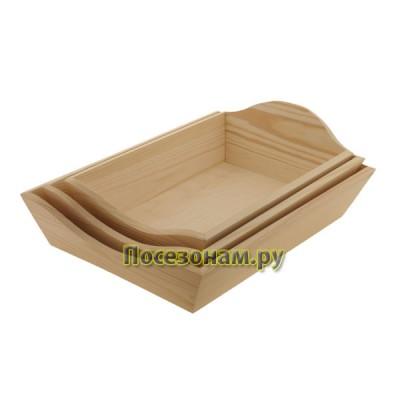 Набор деревянных подносов 191