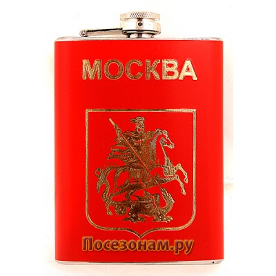 "Фляжка ""Москва"" (красная)"