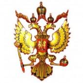 Изделия с символикой Хохлома