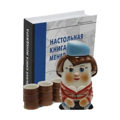 """Набор """"Менеджер Девочка + 3 рюмки"""""""