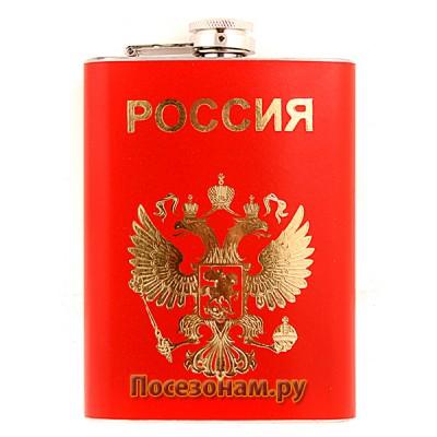 """Фляжка """"Россия"""" (красная)"""