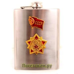 """Фляжка """"ВС СССР"""""""