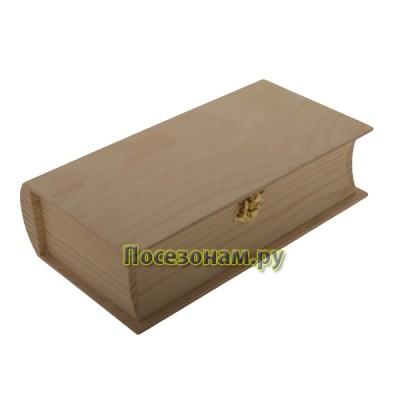 Деревянная шкатулка под деньги - Книга 22,5 х 13 х 6 см