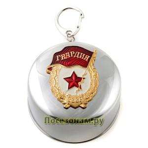"Стакан большой ""Гвардия"""