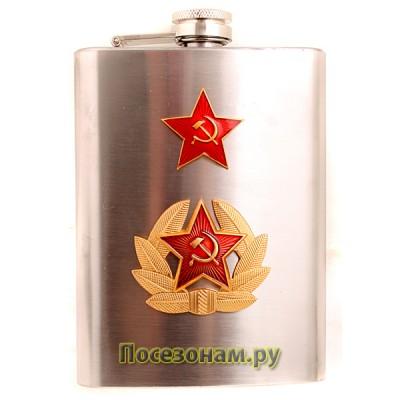 """Фляжка """"СА СССР"""""""