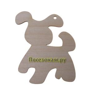 Фигурка плоская подвес (Собака – символ 2018 года)