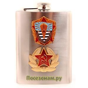 """Фляжка """"ВДВ СССР"""""""