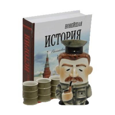 """Набор """"Сталин + 3 рюмки"""""""