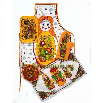 Набор кухонный из 5-ти предметов (фартук, варежка, прихватки, полотенце)