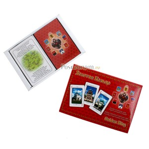 """Набор сувенирных игральных карт (две колоды) """"Золотое Кольцо"""""""
