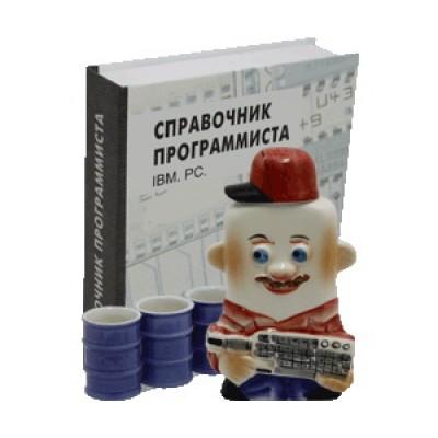 "Набор ""Программист + 3 рюмки"""