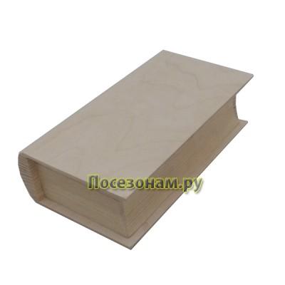 Книга (шкатулка) из дерева 022
