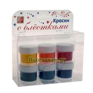 Набор красок с блестками, 15 мл 6 цветов