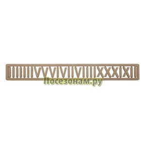 Деревянная заготовка набора цифр
