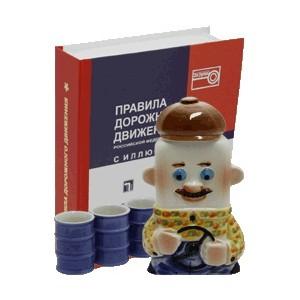 """Набор """"Водитель + 3 рюмки"""""""