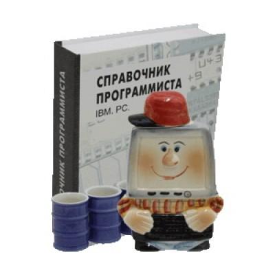 "Набор ""Супер Программист + 3 рюмки"""