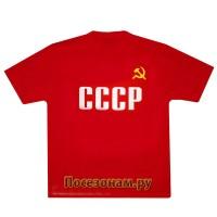 "Футболка ""УНИСЕКС"" с символикой, Размер XXL"