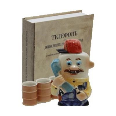 """Набор """"Телефонист + 3 рюмки"""""""