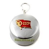"""Стакан большой """"СССР"""""""