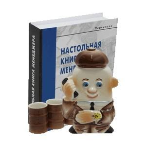 "Набор ""Менеджер + 3 рюмки"""