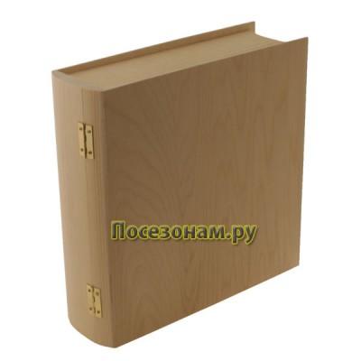 Книга (шкатулка) из дерева 700-3