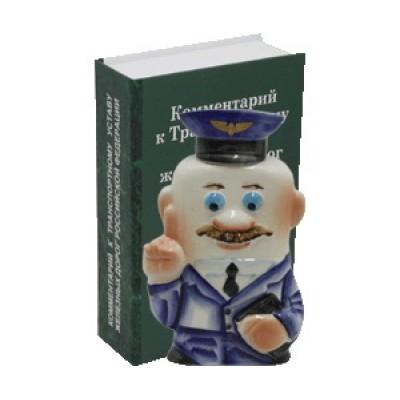 """Фляга фарфоровая """"Железнодорожник"""""""