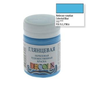 Краска Небесно-голубая акрил глянцевый Декола 50мл 512