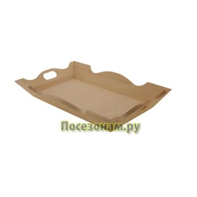 Поднос деревянный фигурный 701-10