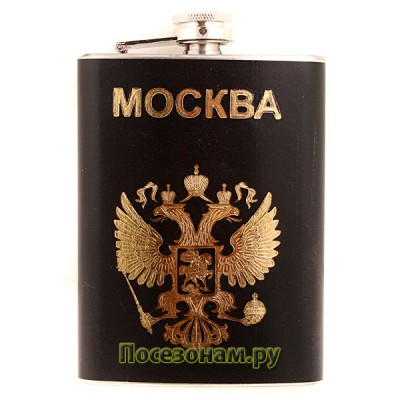 """Фляжка """"Москва"""" (черная)"""